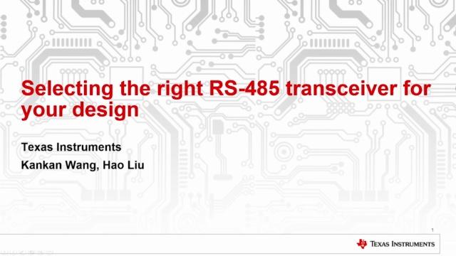 1- RS-485接口标准